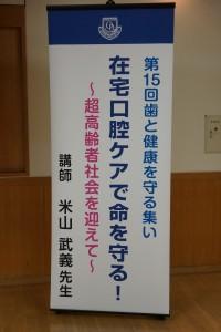 hatokenko2014_1